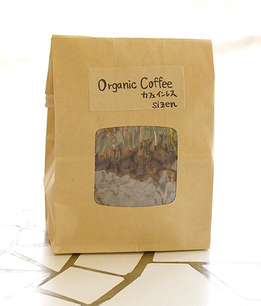 平和台公園コーヒー。オーガニックコーヒー豆を使ったカフェインレスコーヒー
